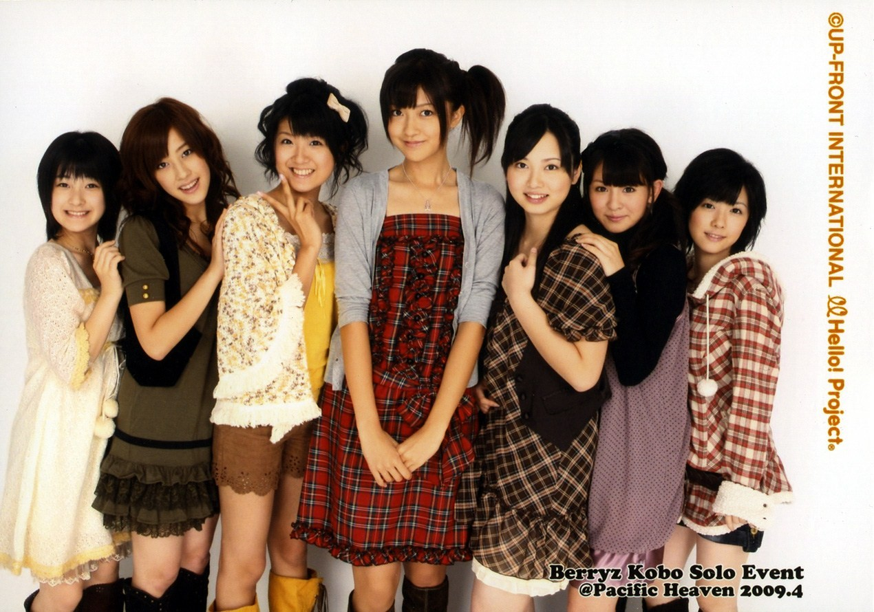 Riko Kawanishi Virgin Days