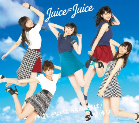 juice juice senobi