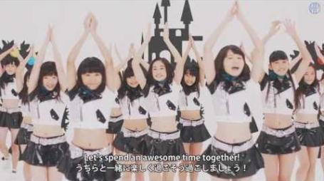 Oheso_no_Kuni_Kara_Konnichiwa